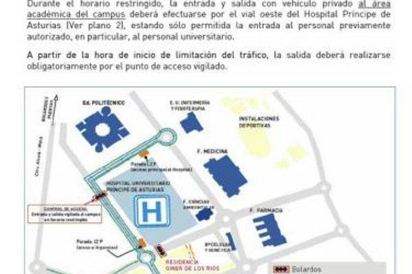 Residencia Universitaria Giner de Los Rios - фото 3