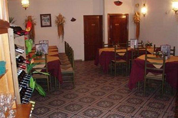 Hotel Guadaira - фото 11