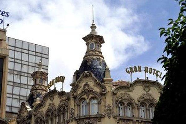 Gran Hotel Albacete - фото 23