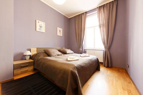 Lavanda Hotel&Apartments Prague - фото 3