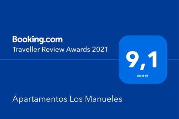 Apartamentos Los Manueles - фото 4