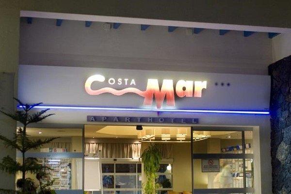 Aparthotel Costa Mar - фото 16