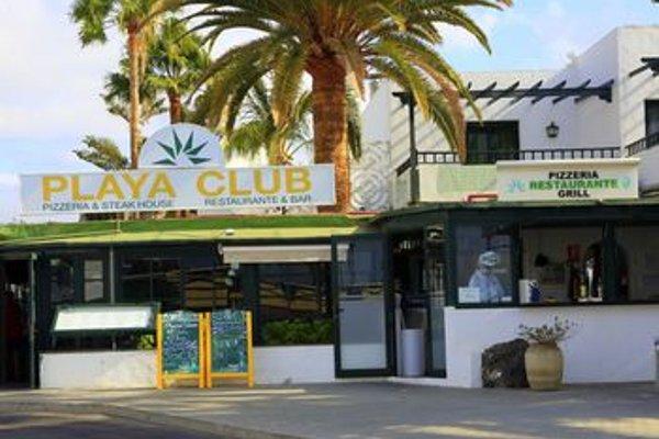 Labranda Playa Club - фото 18