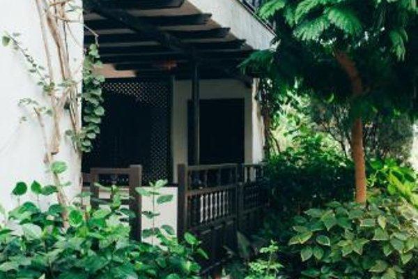 Parque Tropical - фото 23