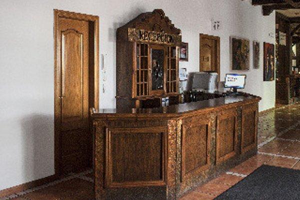 Albenzaire Hotel Asador - фото 8