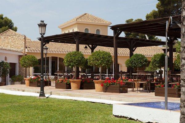 Hotel Montepiedra - фото 16