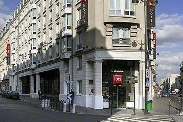ibis Paris Gare du Nord Chateau Landon 10eme - фото 22