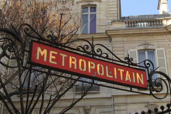 Pavillon Opera Lafayette - фото 22