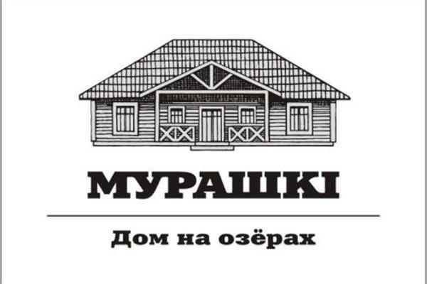 Гостевой дом Мурашки - фото 3