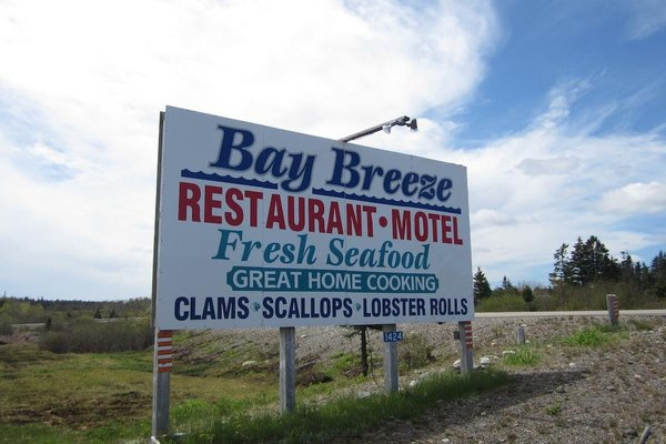 Bay Breeze Motel - фото 19