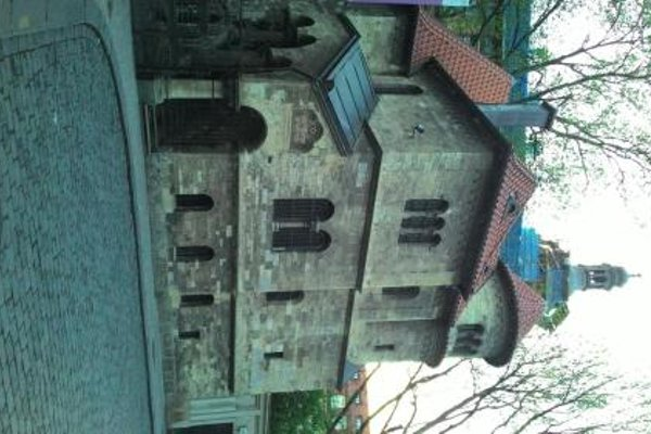 Charles IV Apartments - фото 15