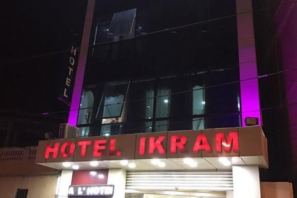 Hotel Ikram Alger - фото 11