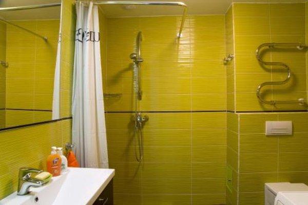 Prenzel Apartments - City - фото 14