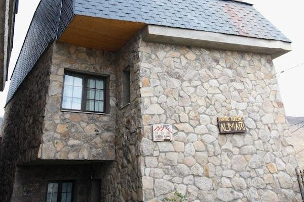Centro de Turismo Rural Alimari - фото 8