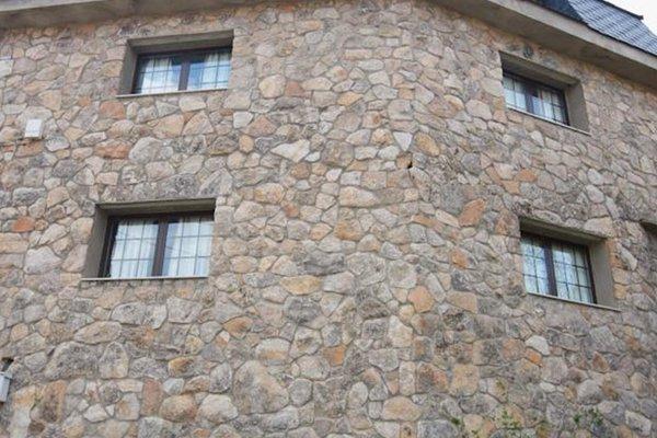 Centro de Turismo Rural Alimari - фото 9