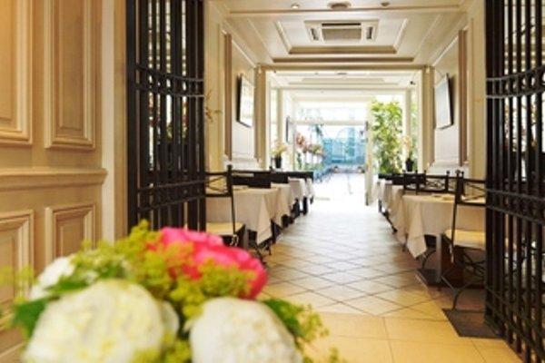 Hotel Renoir Montparnasse - 4