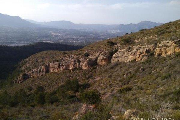Casa Salamanca - фото 13