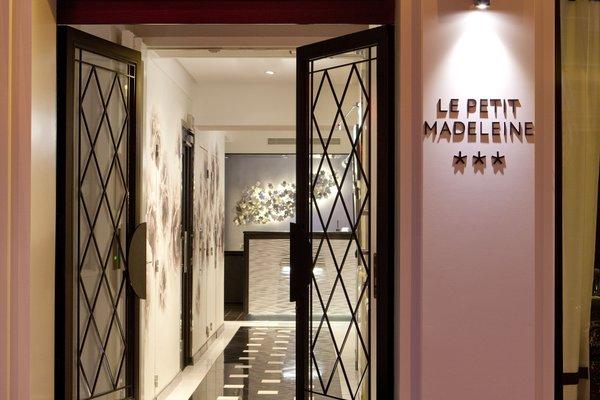 Petit Madeleine Hotel - фото 16