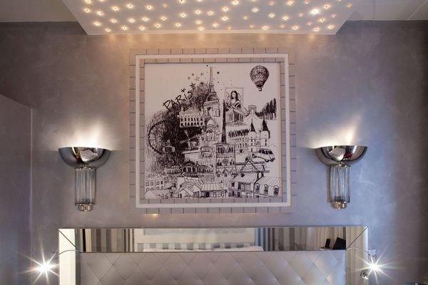 Petit Madeleine Hotel - фото 22