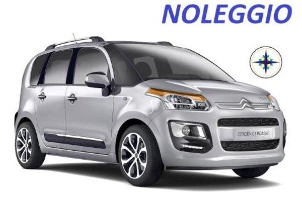 Appartamento Girasole - фото 14
