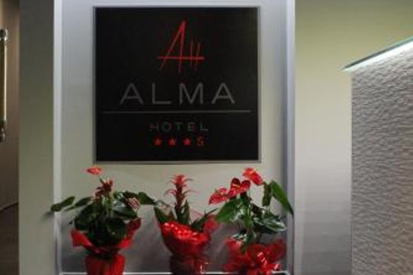 Alma Hotel - фото 17