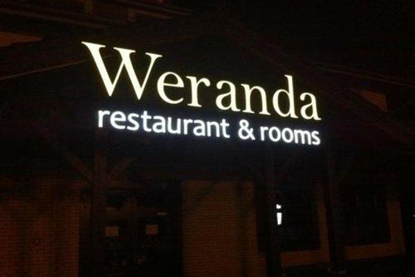 Weranda Restaurant & Rooms - фото 15