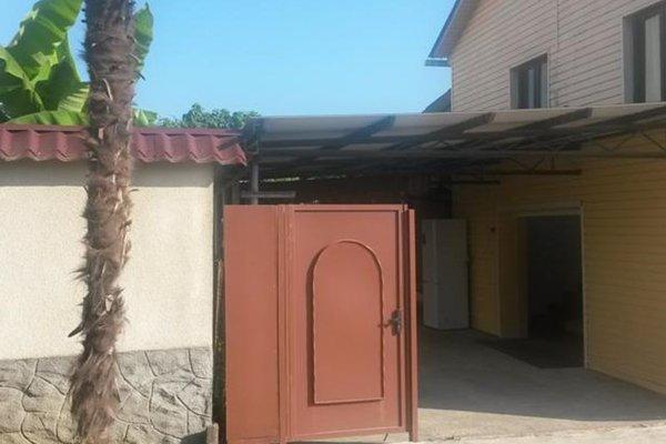 Отель «Эдас» - фото 34