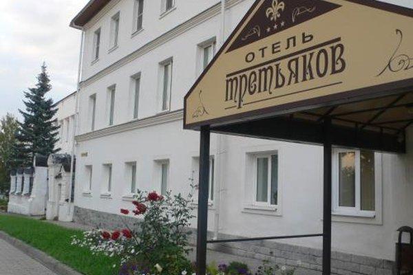 Третьяков Отель - фото 23
