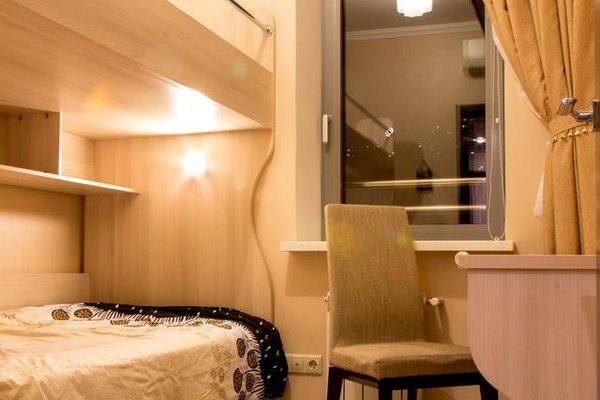 Апартаменты Ideal House - фото 3