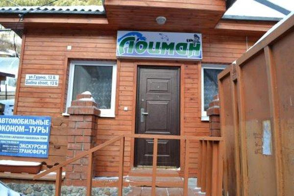 Гостевой дом «Лоцман» - фото 13