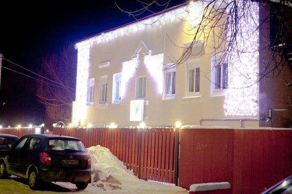 Мини-отель RedVill - фото 21