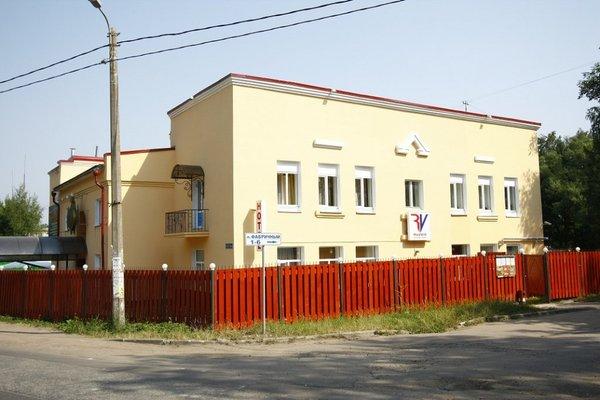Мини-отель RedVill - фото 22