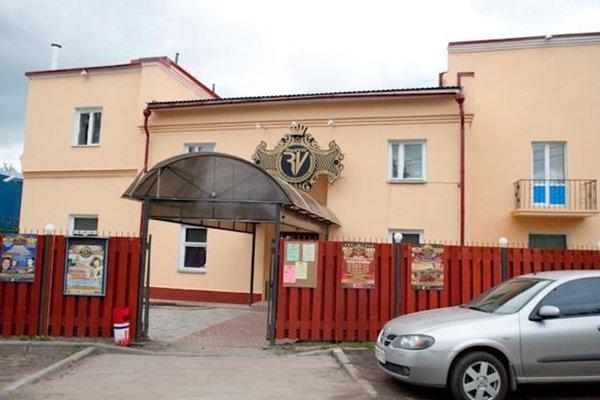 Мини-отель RedVill - фото 23
