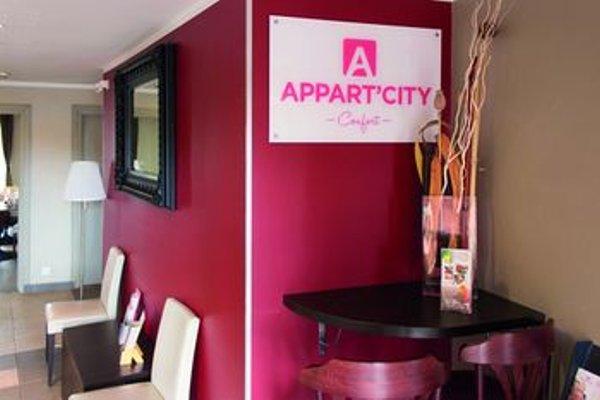 Appart'City Paris La Villette - 18