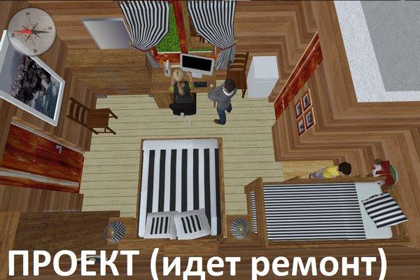 Добрый Шкипер - 11