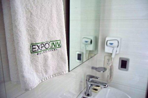 Hotel Expo Inn Guadalajara - фото 8