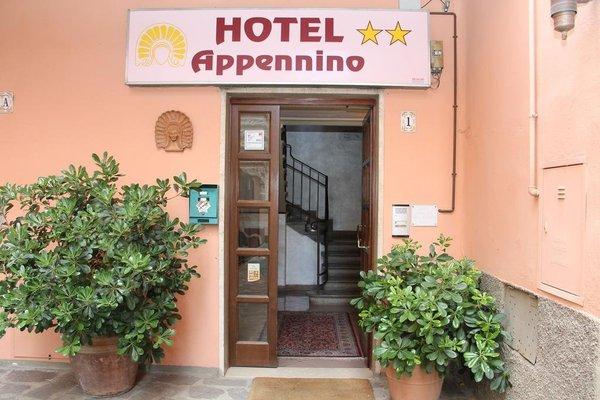 Albergo Appennino - фото 16