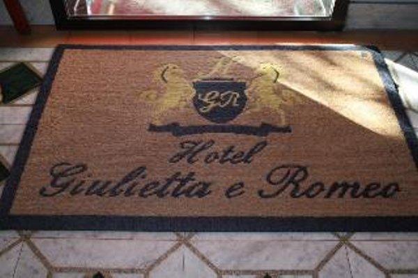 Hotel Giulietta e Romeo - фото 19