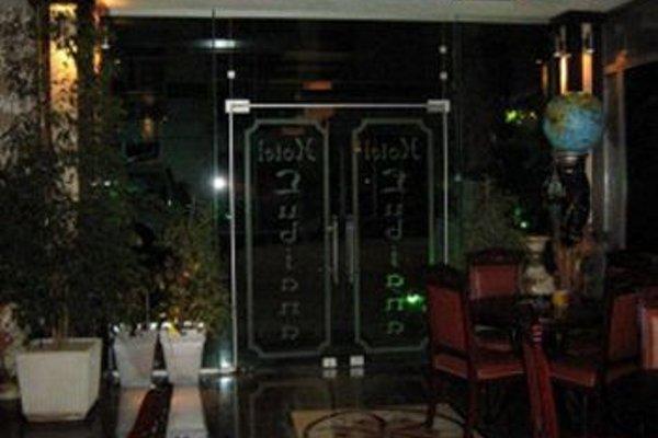 Hotel Lubjana - фото 18
