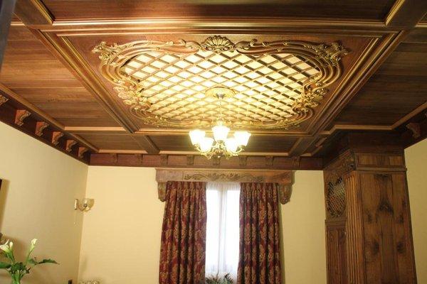 Brilant Antik Hotel - 16