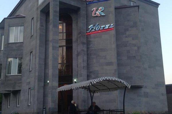 Отель «Джермук Ани» - фото 21