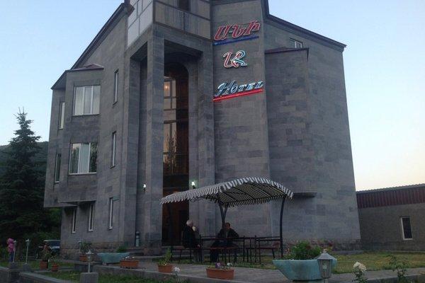 Отель «Джермук Ани» - фото 22