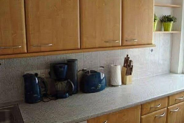 Wilhelm Apartment Wien - 18