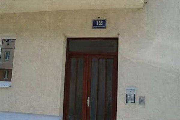 Wilhelm Apartment Wien - 20