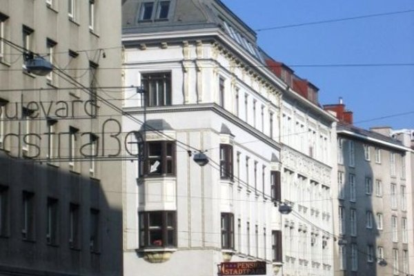 Hotel Pension Stadtpark - фото 23