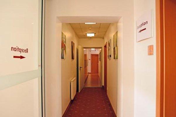 Hotel Evido Salzburg City Center - фото 17