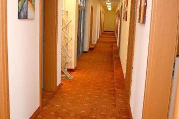 Hotel Evido Salzburg City Center - фото 20