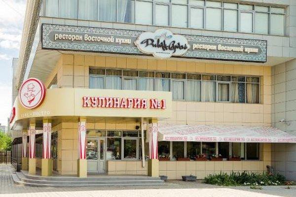 Арт Отель - 16