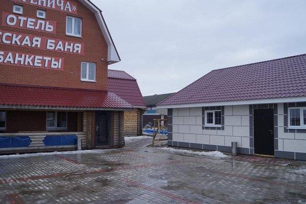 Мини-отель У Евгенича - фото 21