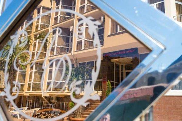 Отель Лазурное Окно - фото 20